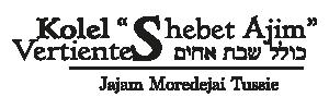 Shebet Ajim Logo